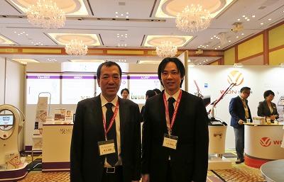 新宿ラクル美容外科クリニック 山本厚志 日本美容外科学会